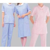 Buy cheap For Hospitals nurse wears from wholesalers