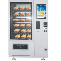 China Fruits and Vegetable Vending Machine on sale