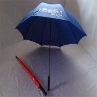 YS-6039 PG Fiber Frames UVA Foam Handle Golf Umbrella