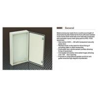 China Wall Mounting Steel Enclosures System TP-65(COS1 series) on sale