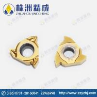 ISO tungsten carbide threading insert Manufactures