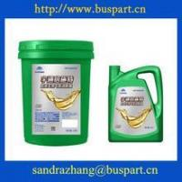 Buy cheap Bus engine 18L10w40 Natural Gas Engine Oil Yutong Bus Best Engine Lubricant from wholesalers