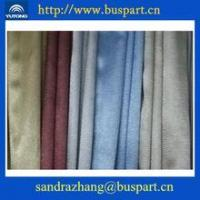 Buy cheap bus curtain Colorful Bus Curtain Fabric from wholesalers