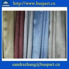 Quality bus curtain Colorful Bus Curtain Fabric for sale