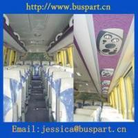 Buy cheap Bus interior trim Yutong zk 6116 Bus interior accessories* coach luxury luggage rack from wholesalers