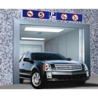 Buy cheap Car Elevator Traction Car Elevator from wholesalers