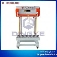 China QLF-700A pneumatic sealer wholesale