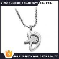 Buy cheap 2016 New Design Fashion Necklace Couples Breakable Heart Pendant Necklace For Couple from wholesalers