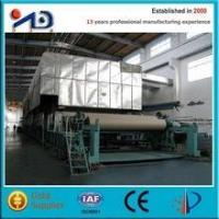 Paper machine Corrugated paper production line (recycled waste paper) Manufactures