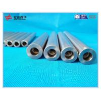 Tungsten Carbide Boring Bar  Carbide Extensions for Milling Machine Manufactures