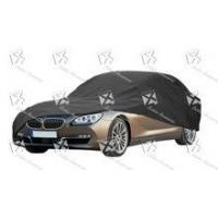 China Waterproof Car Body Cover on sale