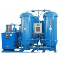 Nitrogen Production Equipment Oil and Gas Industry Special Nitrogen Making Machine Manufactures