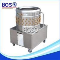China chicken feather removal machine price Chicken Depilator With Best Price(BOS-620) on sale