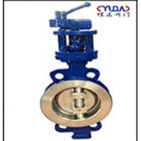 Butterfly valves Manufactures