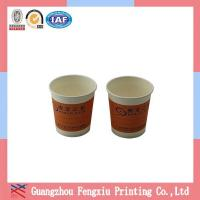FXTPC-1747 7 Ounce Disposable Paper Coffee Cup Manufactures