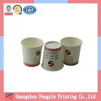 FXTPC-1751 Biodegradable Paper Cup Manufactures