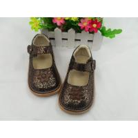 China Children Squeaky Shoes Children shoes,Children squeaky shoes on sale