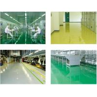 Buy cheap Polyurethane mortar floor from wholesalers