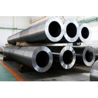 Buy cheap Transmission Forging Hollow pipe from wholesalers