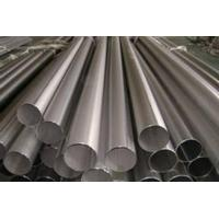 Buy cheap Stainless Steel 904L Pipe from wholesalers