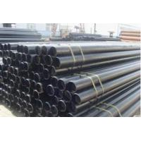 Buy cheap Stainless Steel UNS N08904 pipe from wholesalers