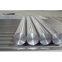 Buy cheap Stainless Steel 254SMO DIN1.4547 Bar from wholesalers