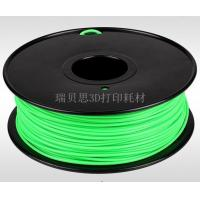 China ABS_filament ( Green) wholesale