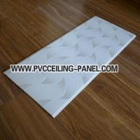 Buy cheap High Quality PVC Ceilings (popular in Nigeria) from wholesalers