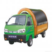 Electric Truck ,Electric Lorry,Electric car(RD-B2) RD-B2 Manufactures