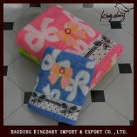 Buy cheap Jacqured vara bow 350gsm cotton family bath towel set from wholesalers