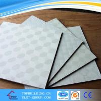 Buy cheap White PVC Gypsum Ceiling from wholesalers