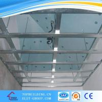 Buy cheap Ceiling System Metal Profiles from wholesalers