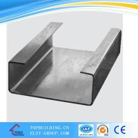 Buy cheap C Cold Rolled Channel from wholesalers