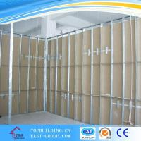 Buy cheap Drywall system metal profiles from wholesalers