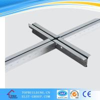 Buy cheap Plane Groove T-bar from wholesalers