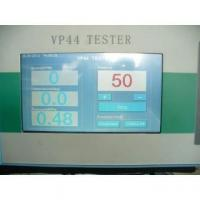 China diesel fuel injection pump test bench VP44 pump tester on sale