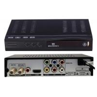 Buy cheap HC1301 HD DVB-T2 Receiver from wholesalers