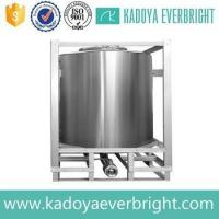 High quality stainless steel cryogenic storage tank