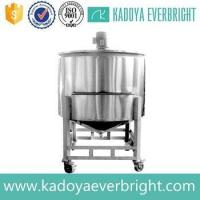Gold supplier stainless steel yogurt mixing tank Manufactures