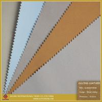 shoe lining Universal PU Leather Shoe Lining (SL003070FDK) Manufactures