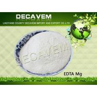 Buy cheap EDTA MgNa2, Mg chelated fertilizer (Mg≥6%) from wholesalers