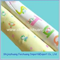 China Printed/Dyed Fabric Feichuang F-P/D 11 wholesale