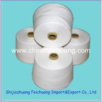 China Cotton Yarn Feichuang CY 01 wholesale
