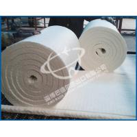 Buy cheap Rock wool board Alumina Silicate Ceramic Fiber Blanket from wholesalers
