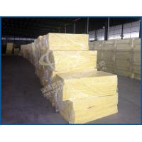 Glass wool board High quality heat insulation glass wool Manufactures