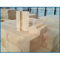 Buy cheap Refractory brick Fire clay brick from wholesalers
