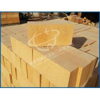 Buy cheap Ceramic fiber blanket Refractory brick from wholesalers