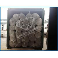 Buy cheap Rock wool board 1260 BADR High Strength Ceramic Fiber Blanket from wholesalers