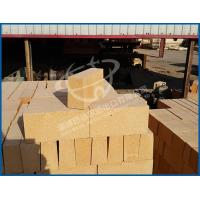 Buy cheap Refractory brick High quality fire brick from wholesalers