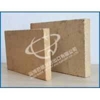 Buy cheap Refractory brick Fire brick for furnace from wholesalers